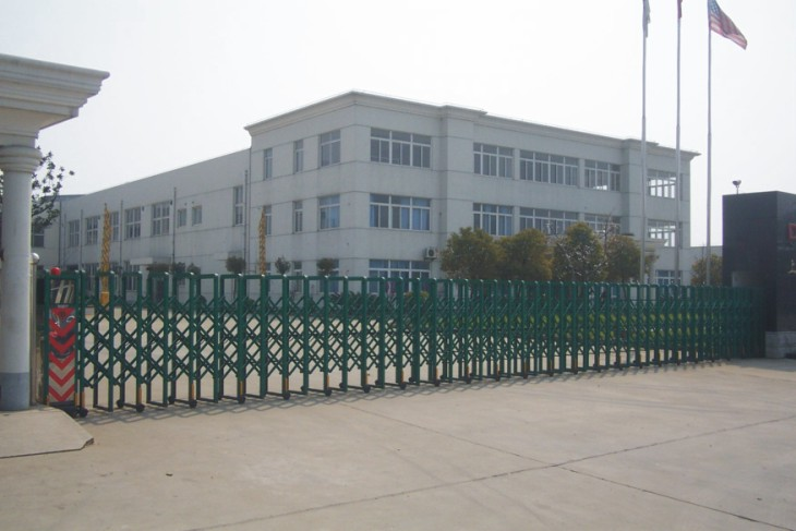 Global Material Technologies, China